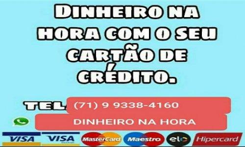 [Empréstimo no Cartão de Crédito em Até 12X.]