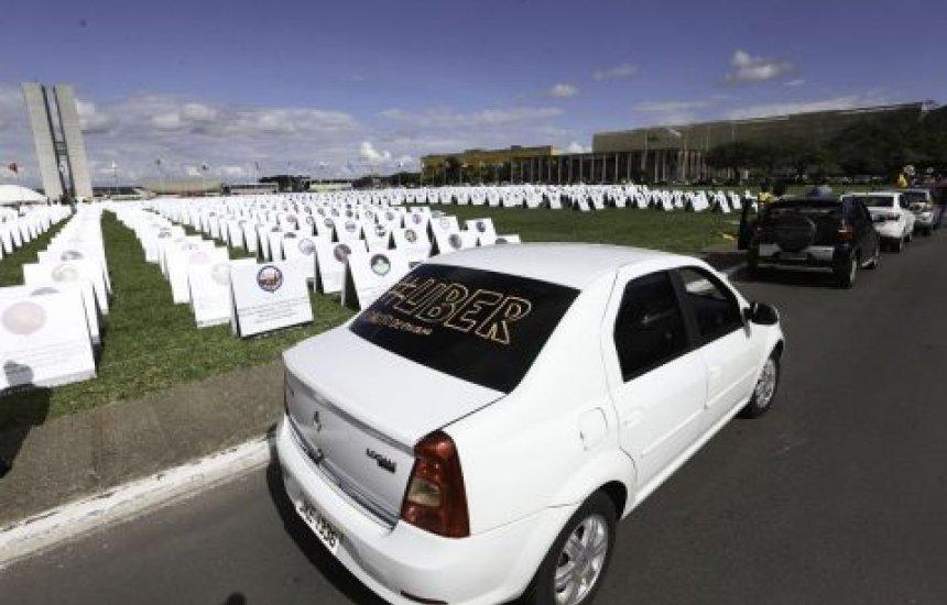 [Famílias de mortos em chacina na Mata Escura podem receber até R$ 100 mil de seguro]