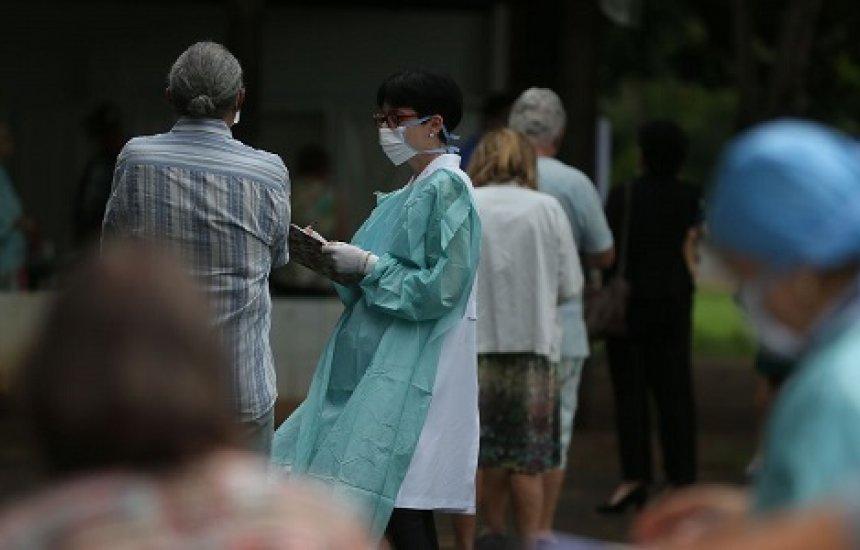 [Junta Médica do Estado da Bahia suspende atendimento nesta sexta (27)]